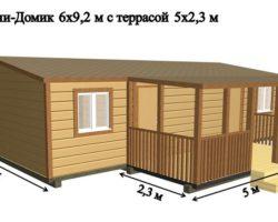 """Садовый мобильный домик 6х9,2м """"Дуплекс"""" с террасой 5х2.3м"""